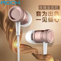 ROCK/洛克 RAU0511 入耳式线控耳塞安卓苹果通用带麦耳机入耳式线控耳机金属立体声耳机
