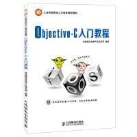 Objective-C入门教程 9787115356253