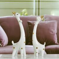 现代欧式家居家装饰品客厅电视柜创意陶瓷小摆件工艺品长颈鹿摆设