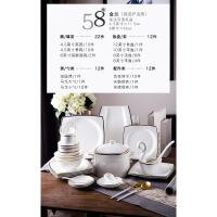 骨瓷餐具金边餐具北欧骨瓷碗碟套装家用组合碗盘碗筷简约创意盘子碗 58件金兰(复古经典)