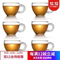玻璃茶杯6只装 小茶杯功夫茶具家用 带把透明玻璃泡茶杯子多个装套装