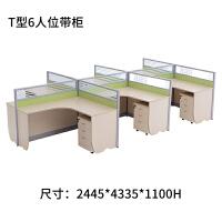 办公桌椅组合办公家具简约现代办公室职员员工卡座位6办公桌4人位