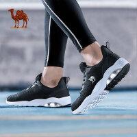 骆驼男鞋跑步鞋秋季新款跑步鞋韩版潮轻便学生透气网面跑鞋男