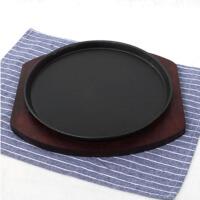 家用铸铁牛排 韩式西餐 牛排铁板烧铁板锅家用圆形烧烤盘餐具