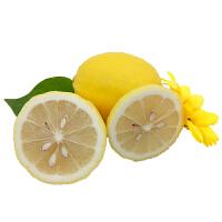 【包邮】安岳黄柠檬12个装 约2斤 当季新鲜水果