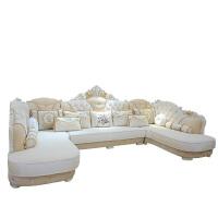 欧式布艺沙发组合 双贵妃转角大小户型绒布沙发可拆洗简欧U型沙发 组合