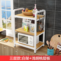 微波炉架双三层厨房2/3层置物架材料收纳架不锈钢多层烤箱落地架