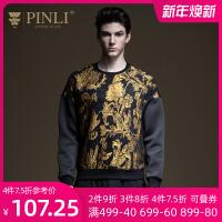 PINLI品立2020春季新款男�b�A�I��松提花休�e�l衣外套B193609309