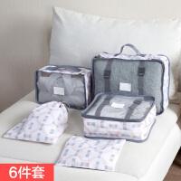 旅行水衣服收纳袋六件套旅游行李箱整理袋衣物收纳包旅行袋