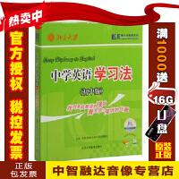 北大版中学英语学习法(初中版)(2VCD+书)视频讲座光盘碟片