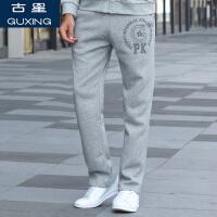 古星 新款男士运动裤 男棉质秋冬款运动长裤 加厚保暖卫裤