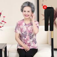 2018082708192362018新款中老年人夏�b女�b奶奶�b七分袖老人套�b春夏�b6070�����b夏�b短袖
