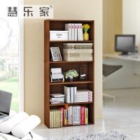 慧乐家五层家用学生简易储物架落地小书架书柜置物架陈列架11295