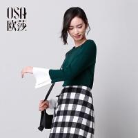 【2件6折,叠加券】OSA欧莎2016冬装新款休闲时尚拼接长袖喇叭袖毛针织衫D16045