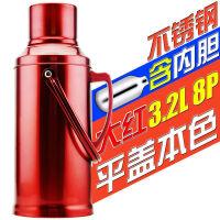 家用热水瓶不锈钢保温壶大容量暖壶学生宿舍用暖瓶开水瓶茶瓶玻璃内胆