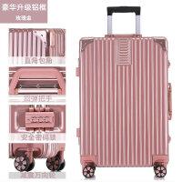 铝框行李箱拉杆箱旅行箱万向轮女男学生密码箱24寸皮箱个性潮韩版