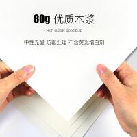 老人�^速���8K80g速��素描����8�_��生美�g�U���100��
