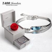T400玫瑰干花礼盒定制 十二星座手链套装 生日礼物送女友情人节 5988
