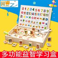木丸子儿童数字多功能学习盒运算幼儿园早教具玩具运算盒学拼音