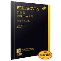 【正版新书直发】贝多芬钢琴小品全集奥托.范.埃尔梅上海音乐出版社9787552310757