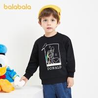 【�_�W季 折后�B券�A估�r:51.3】巴拉巴拉童�b男童�l衣�和�冬�b����上衣潮酷