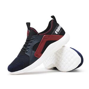 运动男鞋男士休闲鞋新款透气减震跑步鞋网鞋百搭潮鞋