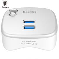 倍思 笔记本扩展坞USB3.0底座电脑macbook外置高速拓展坞平板配件