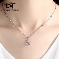 纯银项链女镶施华洛世奇锆锁骨链简约吊坠森系首饰品生日礼物
