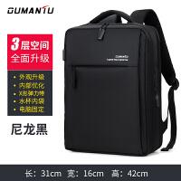 双肩包男士背包韩版商务简约电脑包女大高中学生书包休闲旅行背包