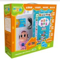 大团结多媒体儿童学习软件SQM-03启蒙篇 1个教具+7本书+7本卡片 上海声像电子出版社