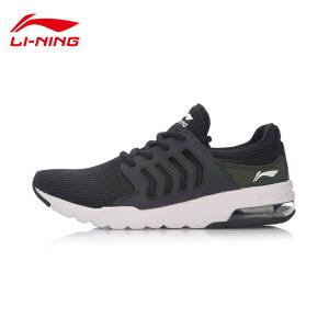 李宁跑步鞋女鞋跑步系列防滑耐磨休闲鞋半掌气垫夜跑运动鞋ARKL018