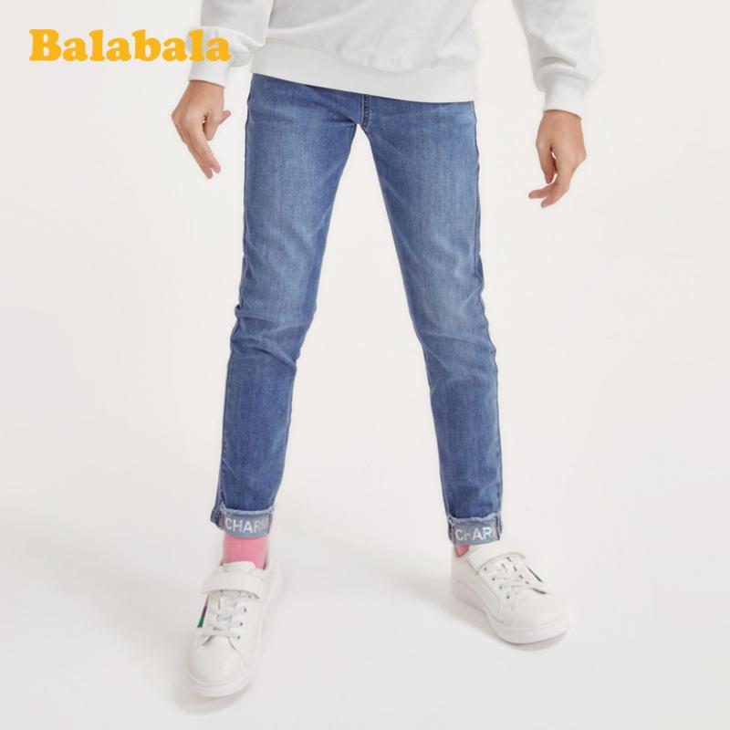 巴拉巴拉童装儿童裤子女童春装中大童弹力牛仔裤时尚百搭长裤韩版