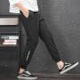 休闲裤男士时尚小脚裤青少年束脚运动裤宽松大码哈伦裤弹力长裤子188