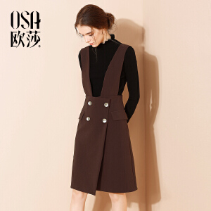 OSA欧莎2017冬装新款女装复古气质背带连衣裙D13003