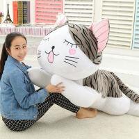 毛绒玩具猫起司猫公仔大号生日礼物 甜甜私房猫咪 喵小奇