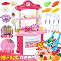 儿童过家家厨房玩具宝宝做饭女孩男孩1-2-3-4-5-6岁7益智生日礼物