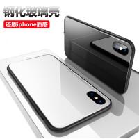 免邮 苹果iphoneX 8 7 6 6S plus 钢化玻璃保护壳 新款玻璃面板全包硅胶玻璃壳 苹果手机壳保护套