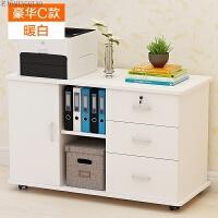 三层抽屉带锁加固电脑主机托柜子简易木资料柜现代带门收纳储物柜