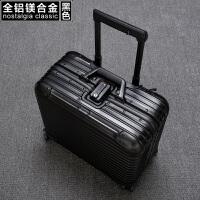 18寸全铝镁合金全金属拉杆箱男女潮行李箱万向轮电脑旅行箱 18寸