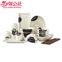 白领公社 碗盘 4人食餐具套装日式家用米饭碗盘筷套装陶瓷拉面碗个性菜盘创意寿司盘子