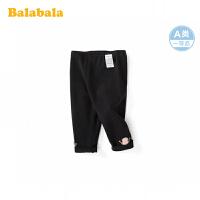 巴拉巴拉儿童裤子女童打底裤2020新款婴儿百搭休闲裤弹力黑色长裤