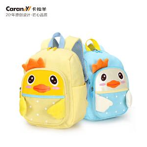 卡拉羊儿童包双肩书包宝宝可爱小鸡背包小孩包包韩版潮包CX6043