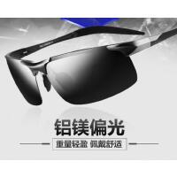 新款男士太阳镜偏光眼镜 防爆镜片近视眼镜 时尚个性潮流夜视镜