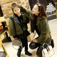 皮草外套韩版仿狐狸毛短款修身子女装童装皮草外套 橄榄绿 90CM(小孩款)