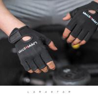 运动防滑哑铃手套 男运动透气半指健身手套 单车训练耐磨手套