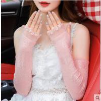 防晒袖子女网红同款时尚户外运动新品冰丝袖蕾丝手套薄长款户外紫外线冰爽护手臂套袖