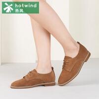 热风hotwind17新款女鞋反绒皮鞋休闲鞋 平底系带深口纯色低帮鞋H02W7106