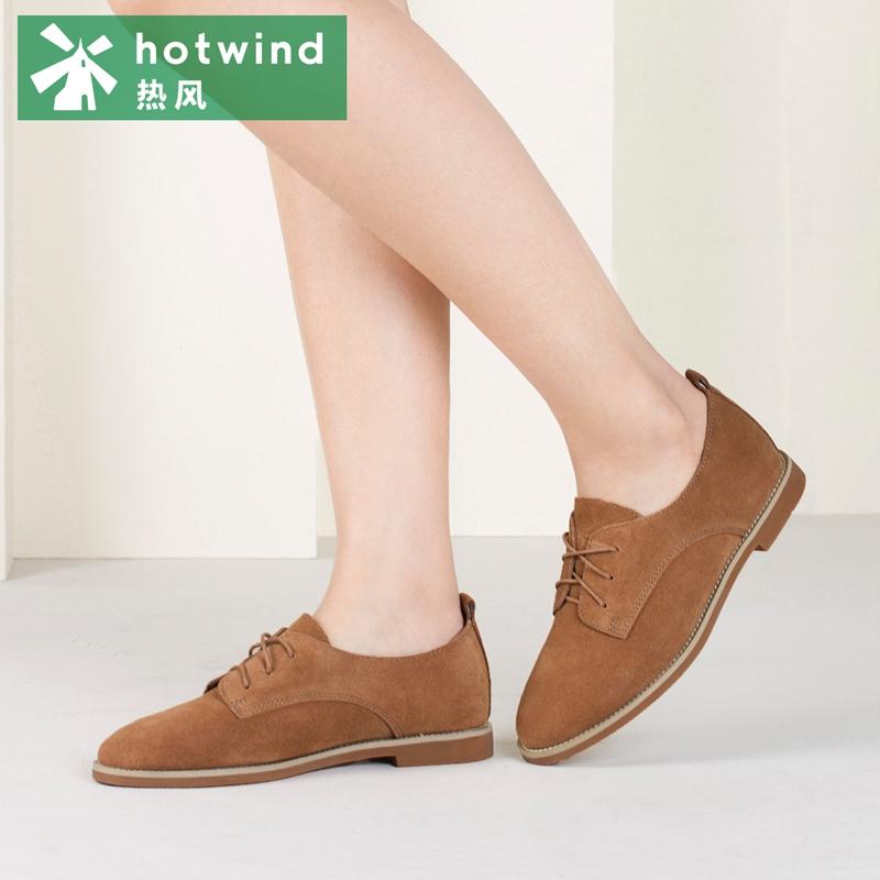 热风hotwind2018新款女鞋反绒皮鞋休闲鞋 平底系带深口纯色低帮鞋H02W7106此鞋正码,脚偏胖/偏宽/脚背高可选大一号