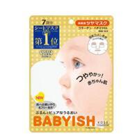 高丝 KOSE BABYISH婴儿肌面膜 7枚入 弹力亮肤