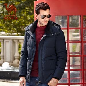 骆驼男装   冬季男士可脱卸帽商务休闲纯色羽绒服外套男